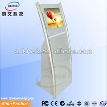 19 inch full hd interactive kiosk reporting