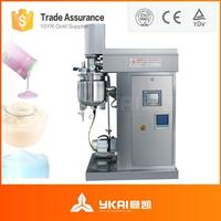 ZJR-10 vacuum emulsifying mixer unit