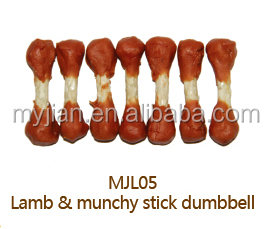 lamb & munchy stick dumbbell organic natural dog treat factory wholesale OEM brand private label lamb bone snack