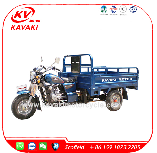 New design High Quality 200cc Cargo Gas Powered Tricycle China Three Wheel Motorcycle