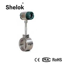 China cheap digital gas liquid flow meter vortex flowmeter