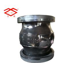 DN80(3 inch) Flexible Flange Connection Rubber Pipe Expansion Joint
