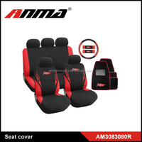 office full set red suede embroidery car chair/seat covers