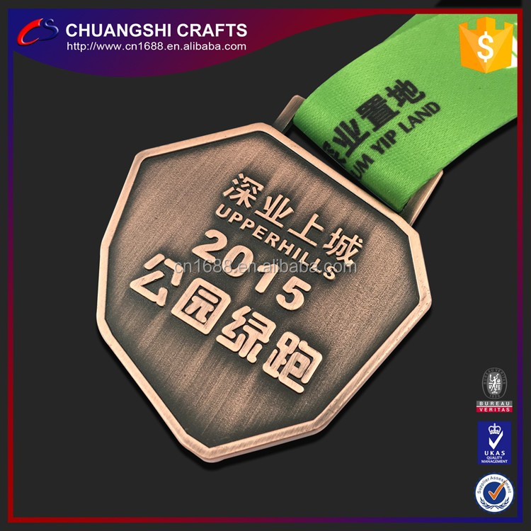 2016 new medals custom sport medals with high quality