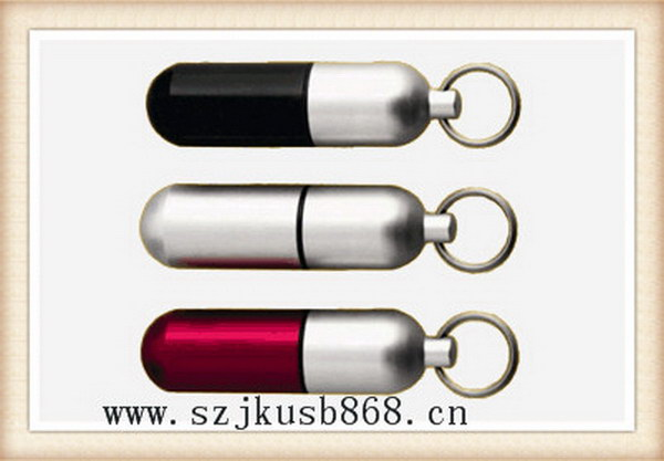 Promotion good quality metal usb key flash