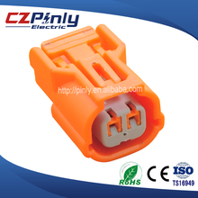 2 pin Female electric plug waterproof auto connector for car wire harness