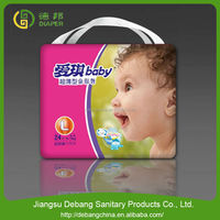 Cheap Competitive price Disposable colored disposable baby diapers