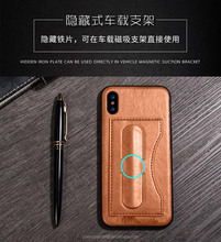 Insert National Set Support Skin Cover Case Wallet Case For iPhone X 8 8Plus Samsung S8 S8 plus