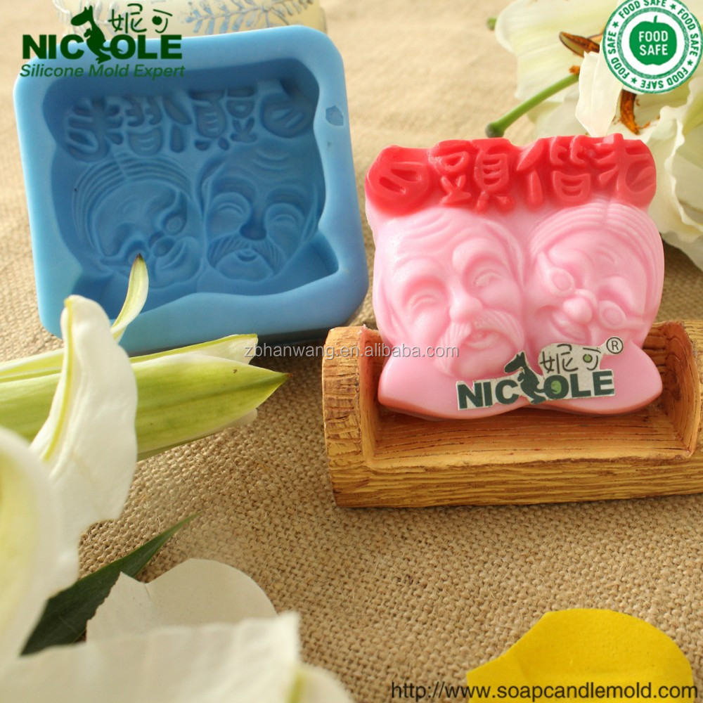 <strong>R1000</strong> Silicone rubber Valentine handmade soap mold for wedding