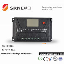 PV charge controller 20A,12/24V, solar home system, boat, caravan,yacht,motor home use battery charger controller