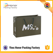 Environmental Handheld High-End Clothing Packaging Kraft Carrier Paper Shopping Bag
