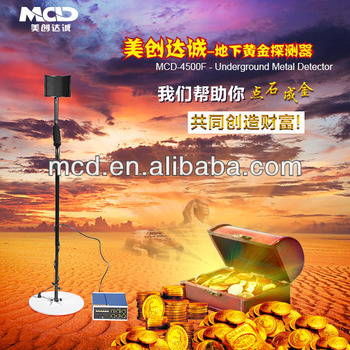 Gold Detecting Machine for gold,silver,copper