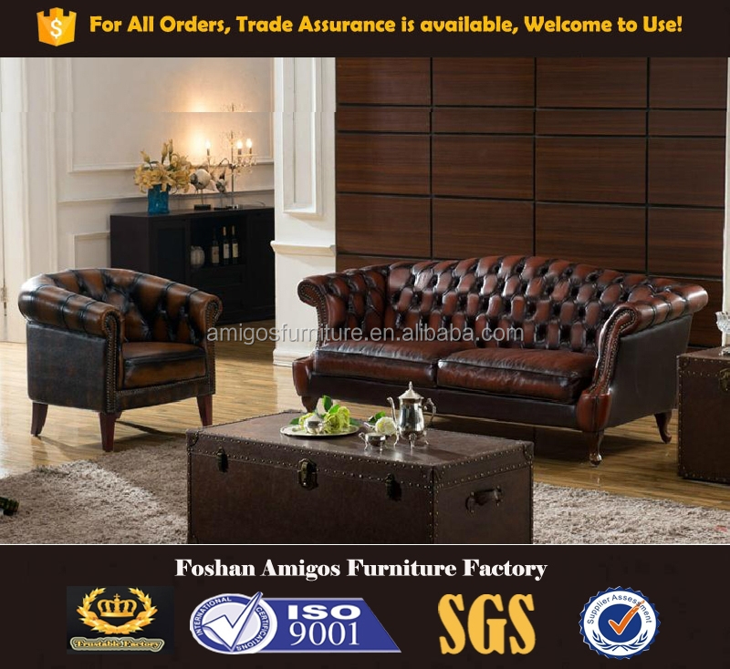 2017 Antique Style Furniture for living Room , Vintage Hotel couch Sofa furniture