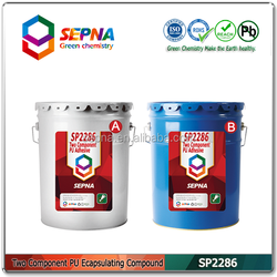 Good manufacturability polyurethane two potting compounds adhesive sealant--SP2286
