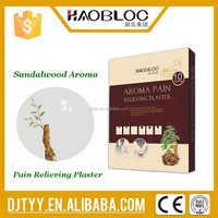 Health Care Product Sandalwood Aroma Pain Relieve Plaster,Sandalwood Help Relieve Your Pression