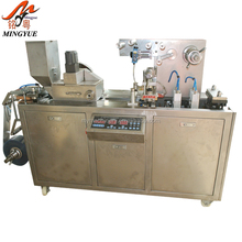 Automatic tablet blister pack making machine MY-80
