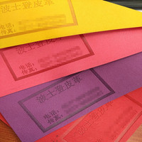 Change Color Nonwoven Notebook Cover Pu