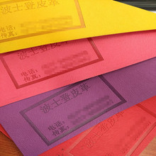 Change Color Nonwoven Notebook Cover Pu Leather
