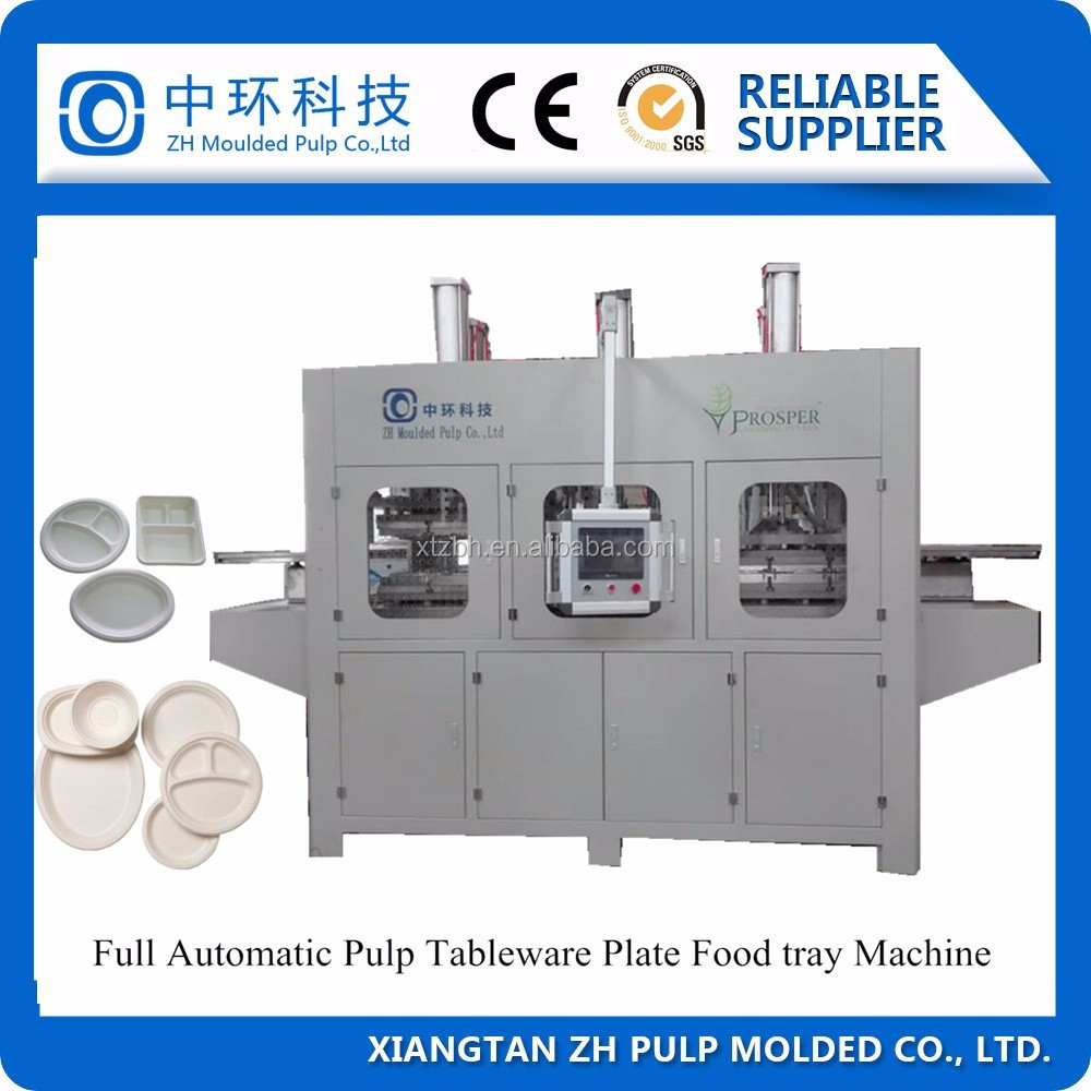 high quality tableware dish plate making small paper Pulp Molding Machine price
