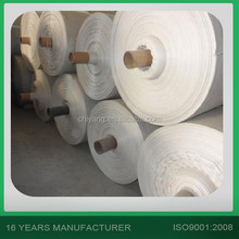 factory price recycled pp woven bags 50kg for flour , rice ,sugar ,fertilizer ,feed etc.