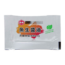 Japanese 3g sachet shoyu premium healthy delicious soy sauce for seafood dipping