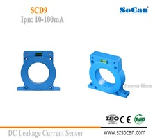SCD9 Series zero magnetic flux hall effect current sensor