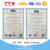 TTX high quality best price poultry feed Garlic Allicin Powder
