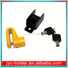 JH50 electric bicycle battery lock