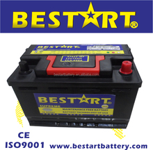 12V 72Ah Automotive Battery Vehicle Lead Acid Maintenance Free Car Battery MF57220