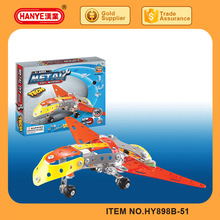 HY898B-51 DIY self assemble intelligent metal plane model toys