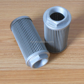 Tank Suction Filter -WU Series