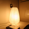 LED Paper Table Lamp For Lighting Decoration