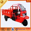 Heavy duty tricycle for loading heavy cargo / Tricycle moped three wheeler truck
