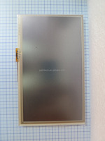 "PT0708048T-A902 7"" TFT 800 x 480 resolution LCD Module TFT with resistive touch screen"