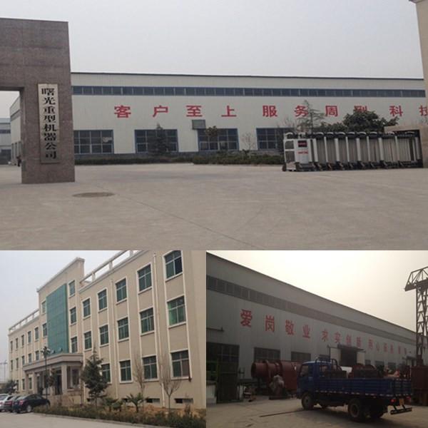 Qualité iso approuvé pour l'usine de ciment broyeur à billes
