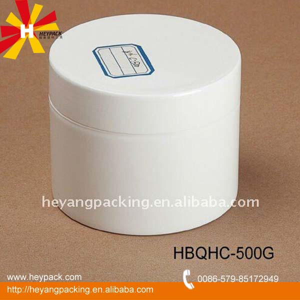 Hot sell 300ml plastic cosmetic/medicine jar