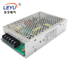 SD-50A-5 Good quality low cost 50w 12v dc to 5v dc power converter