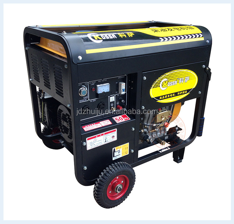 Air-cooled silent generator diesel 3kva with price HJ-D5000