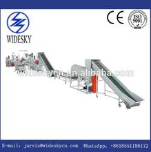 Factory direct green energy CE standard plastic recycling line to oil