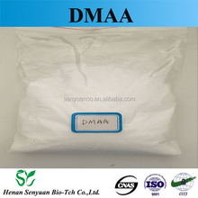 Pure DmAA Powder 1.3-Dimethylamylamine HCL 1.3 DMAA