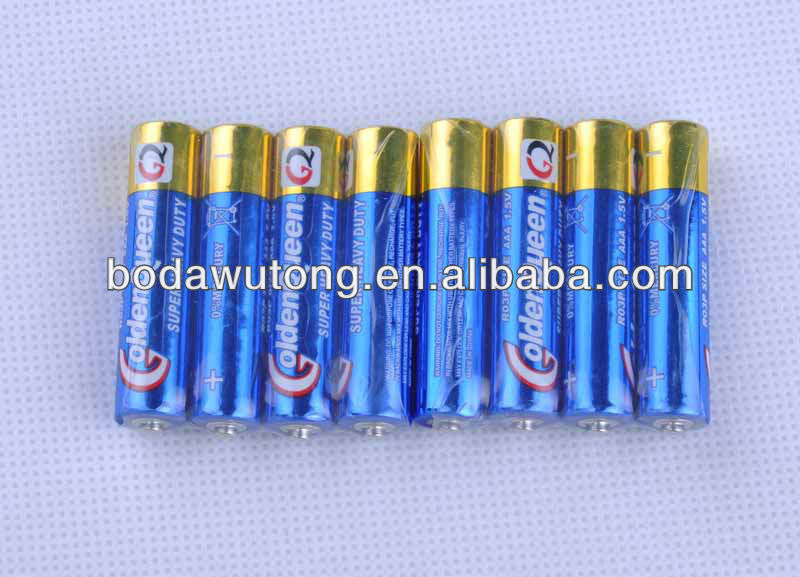 r03 battery