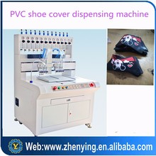 reliable automatic PVC shoe cover glue dispensing machine