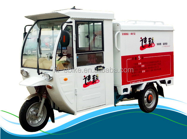 EEC/CE/COC certificate approved electric cargo tricycles/cyclomotors/vehicles/courier/express/logistics/city deliver 31000020