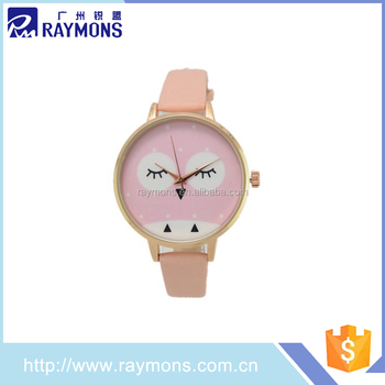 China manufacturer wrist watch with Pu leather