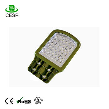 40w all in one integrated solar led garden light
