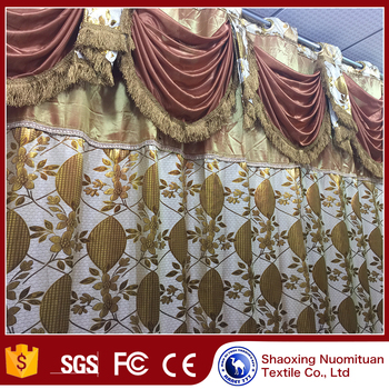 2017 Best New polyester fabric for curtains european style hotel window curtain