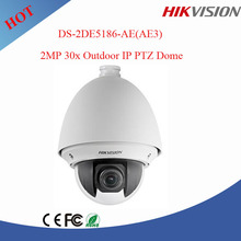 "Hikvision 2MP 30x optic zoom ptz dome camera waterproof ip camera 1/2"" ptz camera hikvision"