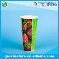 Refreshing disposable paper cup for cold drinks