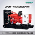 YANAN High Quality Open Type Diesel Generator 40kW