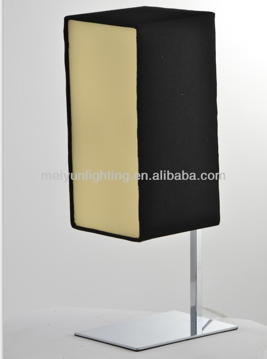 cute square fabric table lamp